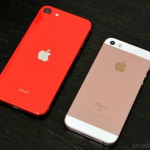 【iPhone】SE(第1世代)ユーザーに捧ぐSE(第2世代)の新旧比較レビューの巻