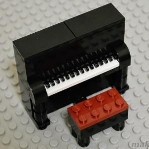【LEGO】ミニフィグ用のアップライトピアノを作るの巻