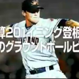 Welcome ☆ YOKOHAMA