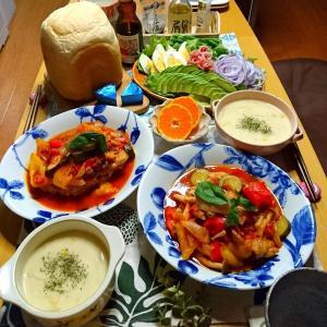 彩り野菜とチキンのトマト煮♪セット♪