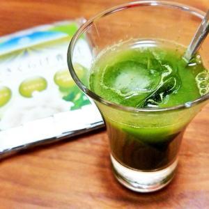 【当選】栄養たっぷり飲みやすい『白いきくらげ青汁』もらった。