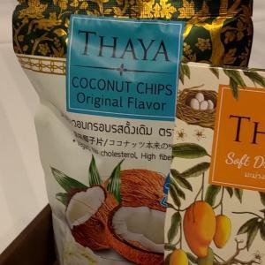 各種食べ比べ!『ココナッツチップス』食物繊維豊富で美味しいおすすめ菓子