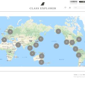 JAL CLASS EXPLORERの内容、インビテーション条件(自分の例)