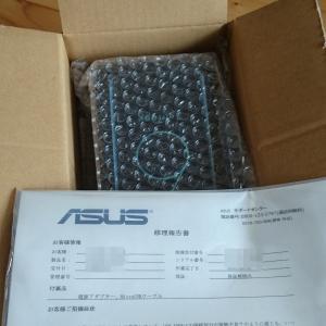 ASUS zenfone6 スマホ修理の方法と準備、注意点(発送~修理完了の全貌)