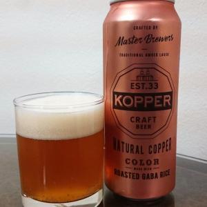 米にこだわったタイのクラフトビール『KOPPER』と『RICEBERRY』