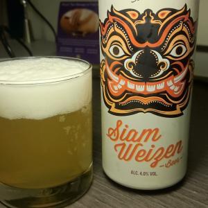 タイのクラフトビール『Siam Weizen』フレーバーが強く及第点!