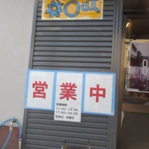 出発!土讃線の旅:須崎駅『豚太郎須崎糺店』は豚太郎としんじょうくんのコラボがあった。