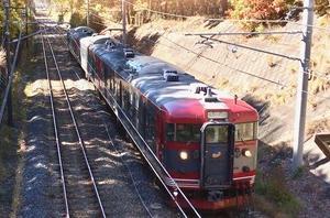 列車の遠鳴りが聞こえるところ