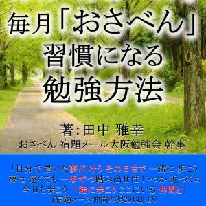 Kindle本 無料キャンペーン実施中