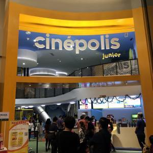こどもの遊び場付き映画館@Cinepolis Junior