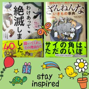 日本で買った本