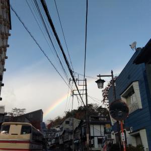 虹を見たよat ○○温泉