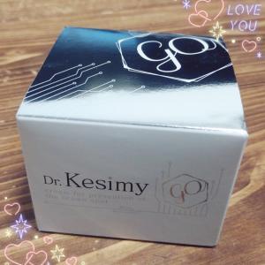 シミ・そばかす対策には『Dr.Kesimy G.O』