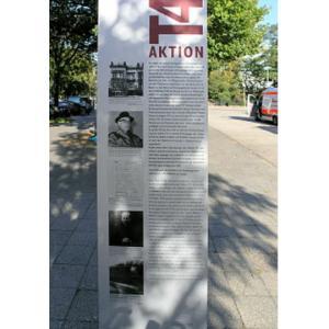 ナチスのT4作戦と相模原障害者施設無差別殺傷事件