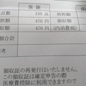 虫歯の治療したら10万円かかった話