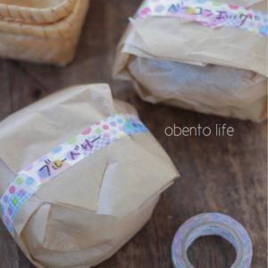 お弁当生活*マスキングテープの活用法
