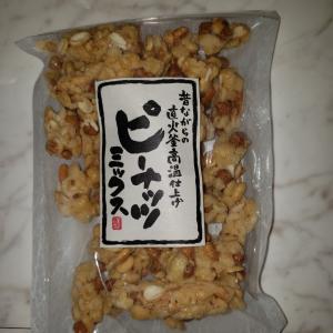 日進堂製菓ピーナッツミックス