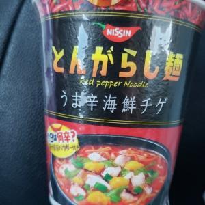 NISSIN とんがらし麺