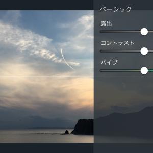 iosアプリ「VideoGrade」を使ってみた。