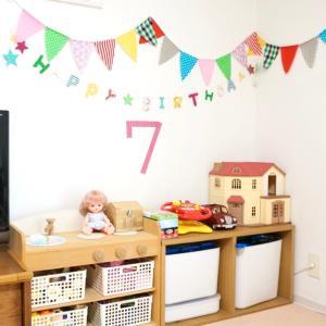 7歳の誕生日祝いとお祝いメニュー
