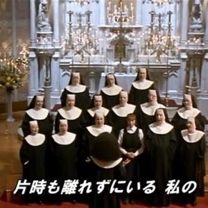 映画のお話 〜天使にラブソングを〜