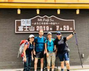 初心者でも登れる富士登山!吉田ルートでゆったり登山