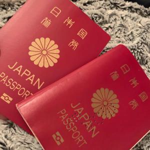 パリの日本大使館でパスポートの更新!