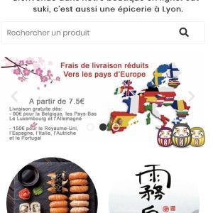フランスで日本食品をネットで購入する方法