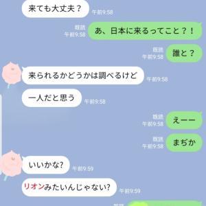シオモニ来日?!