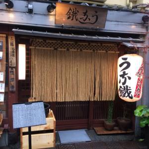 うな鐵@新宿歌舞伎町→ビーフキッチンスタンド