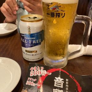 音鶏家@阿佐ヶ谷で子連れ夜ご飯