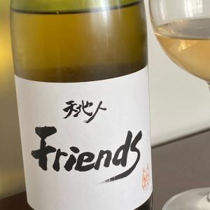 実家ご飯、ルー デュモン & スタジオ ジブリのオレンジワイン