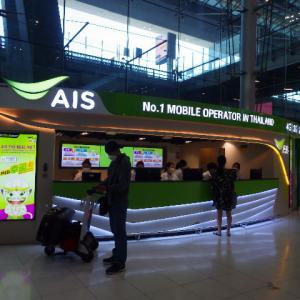 【2020年2月時点】タイの SIM カードは、AIS がおすすめ!!
