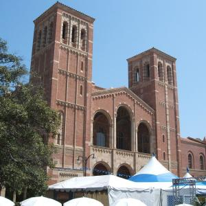 【カリフォルニア大学の1つ】UCLA (University of California, Los Angeles)