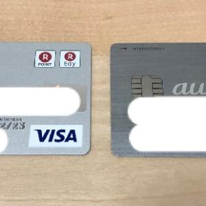 クレジットカード何枚持ってる?不正利用されてもクレカ無しの生活はできない!
