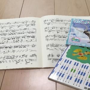 吹奏楽部(中学生)の年間の費用はどのくらいか?出費も親の出番もえげつない
