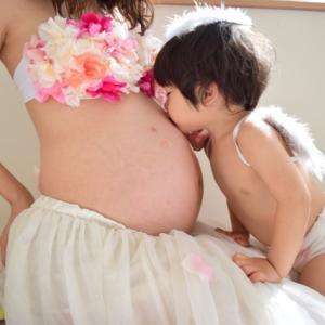 妊娠でやりたいことができないとき〜マタニティママサポート講座0期〜