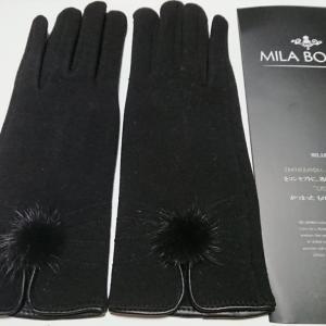 Amazonの新年初売りでお手頃にスマホ対応の手袋を購入