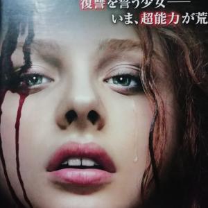 きゃりー(リメイク)2013
