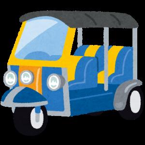 お便り紹介「ガッツポーズ」「ゆるい系」「トゥクトゥクに乗りたくなる心地よい番組です」他【旅ラジオ第93回】