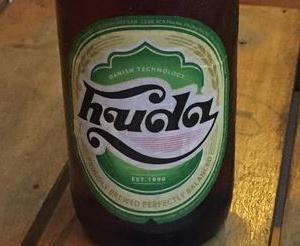 フエ:安宿に泊まり、ブンボーフエを食べ、王宮を巡り、Fudaビールを飲む(ベトナム:一人旅)