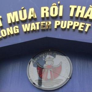 タンロン水上人形劇場  Thang Long Water Puppet Theatre(ベトナム ハノイ:一人旅)