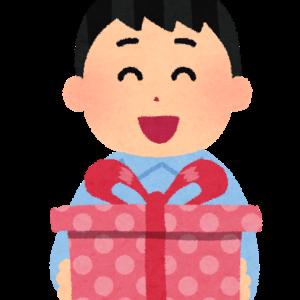 【プレゼント企画】和歌山県の返礼品が当たるかも。ふるさと納税ラジオを聴いてツイートしよう!