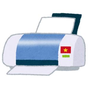 【まとめ】満喫!ホーチミンでベトナム30日間を振り返る
