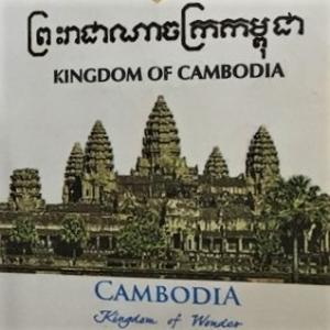 ホーチミン→プノンペンのバス移動(ベトナム→カンボジア:一人旅)