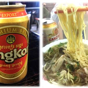 カンボジアでビールを飲む。総合1位はアンコール!