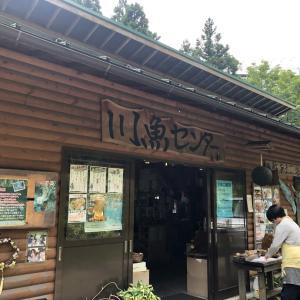 2019.07.14-15天川村⑥洞川温泉