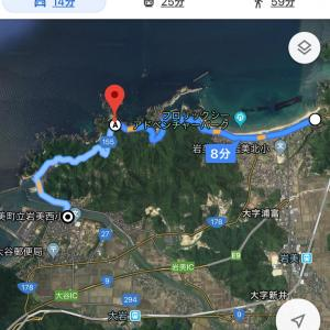 2019.08.11-15 牧谷キャンプ場(鳥取県 浦富海岸)③遊覧船の巻