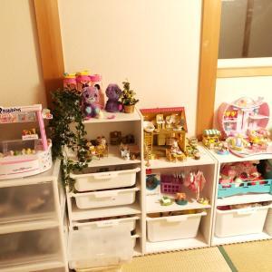 子供の遊び部屋