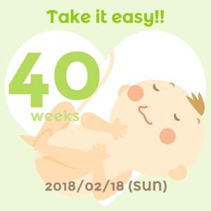 40週超え 初のNST